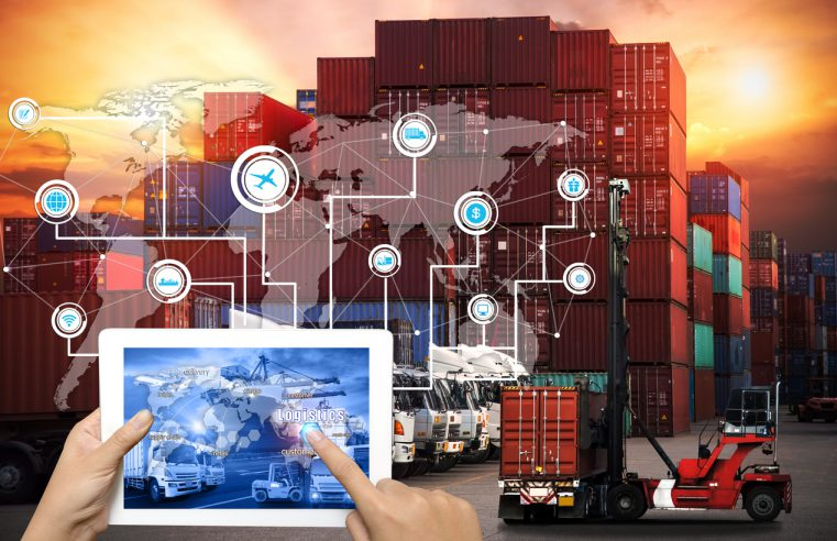 supply-chain-management-technology