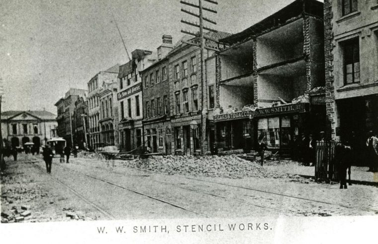 Photo courtesy of The Post and Courier: a view of the south side of Broad Street, looking east.