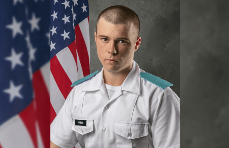 Cadet Keith Shemm, The Citadel Class of 2022